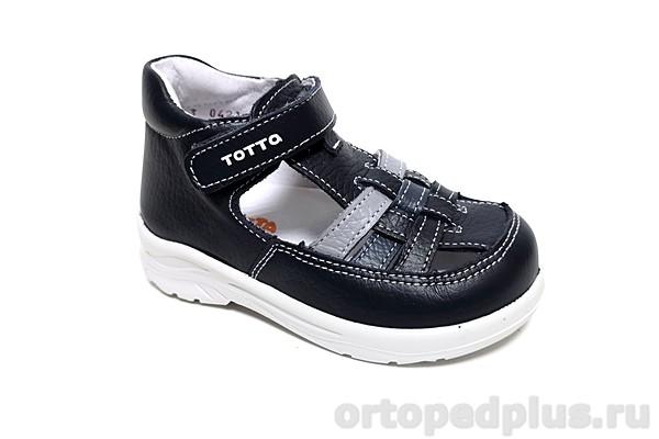 Ортопедическая обувь Туфли 092 серый/джинс/синий