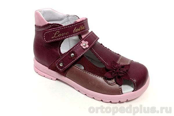 Ортопедическая обувь Сандалии 1066 Д ирис/розовый