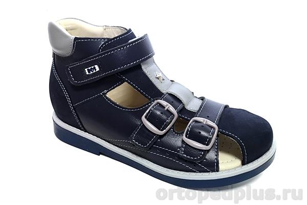 Ортопедическая обувь Сандалии 112-71 синий/серый