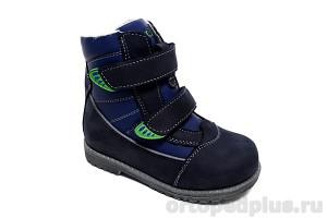 Ботинки 151-73 синий