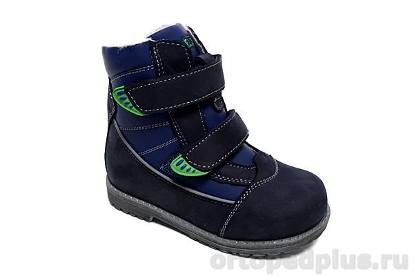 Ортопедическая обувь Ботинки 151-73 синий