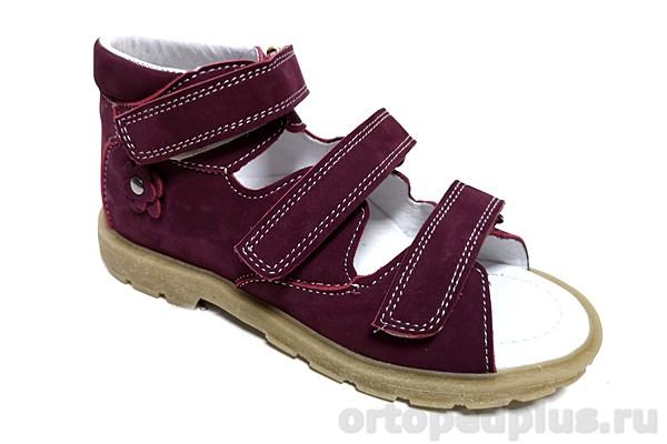 Ортопедическая обувь Сандалии 21005 марсала