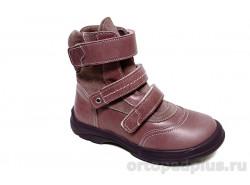Ботинки М210 ирис