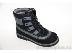 Ботинки 23-211 черный-серый