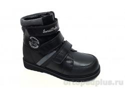 Ботинки 23-290 черный