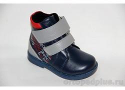 Ботинки 23243 синий/с.серый