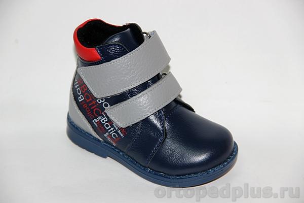 Ортопедические ботинки 23243 синий/с.серый