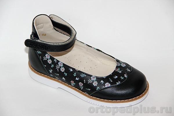 Ортопедическая обувь Туфли 25001 черный/цветы