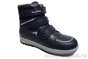 Ботинки 35-100-2 синий