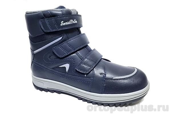 Ортопедическая обувь Ботинки 35-100-2 синий