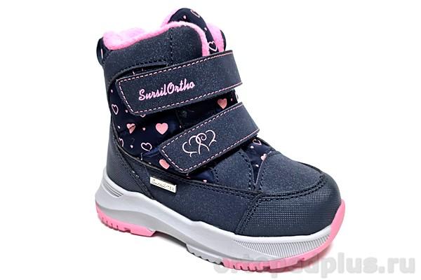 Ортопедическая обувь Ботинки 45-169 фиолетовый