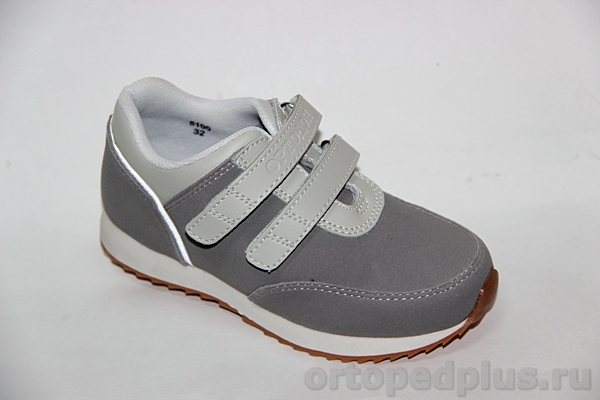 Ортопедическая обувь Кроссовки 5100 серый/с.серый