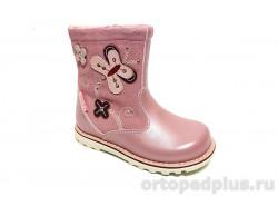 Ботинки 55-220-1 розовый