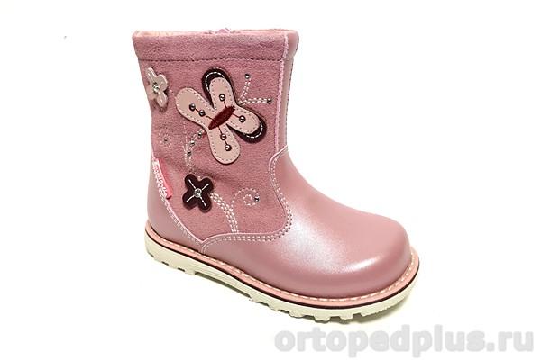 Ортопедическая обувь Ботинки 55-220-1 розовый