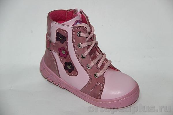 Ортопедическая обувь детская Дандино Ботинки 560 розовый