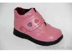 Ботинки 70825 роз/сирен