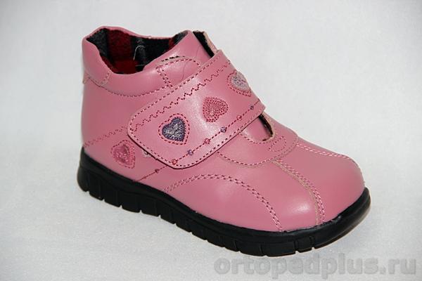 Ортопедическая обувь Ботинки 70825 роз/сирен