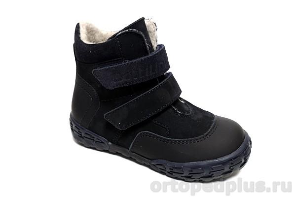 Ортопедическая обувь Ботинки BL-111-35 т.синий
