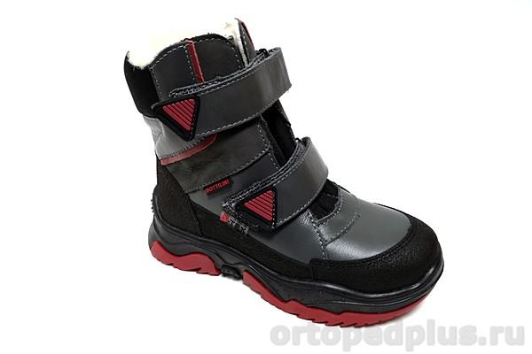Ортопедическая обувь Ботинки BL-243-3 серый