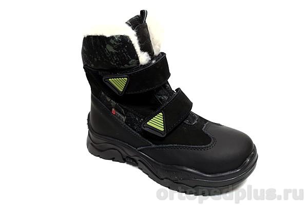Ортопедическая обувь Ботинки BL-246-5 черный