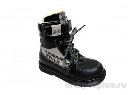 Ботинки 042-131 черный/серый