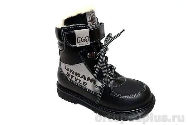 Ортопедическая обувь Ботинки 042-131 черный/серый
