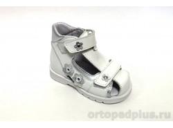 Сандалии 045 Д белый/серебро