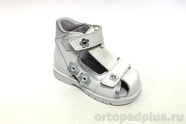 Ортопедическая обувь Сандалии 045 Д белый/серебро