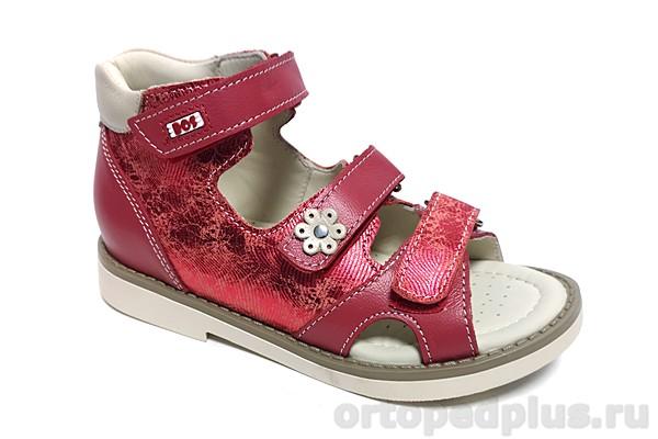 Ортопедическая обувь Сандалии 055-311 коралловый
