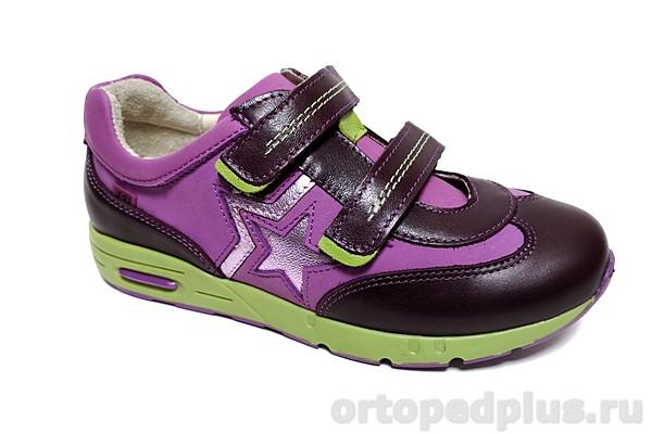 Ортопедическая обувь Кроссовки 096-814 розовый