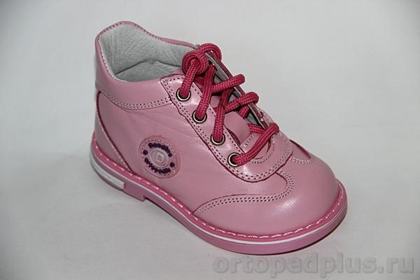 Ортопедическая обувь Ботинки 1041 розовый