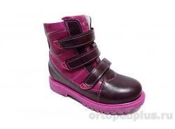 Ботинки 152-93 фуксия/вишня