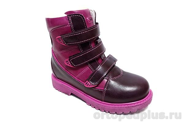 Ортопедическая обувь Ботинки 152-93 фуксия/вишня