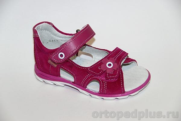 Ортопедическая обувь Сандалии 18 розовый