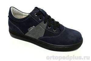 Кроссовки 192-712 синий