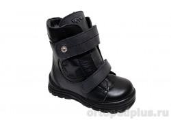 Ботинки М212 черный