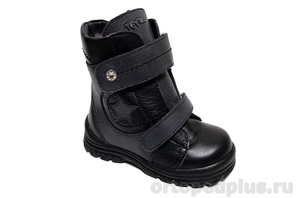 Ортопедическая обувь Ботинки М212 черный