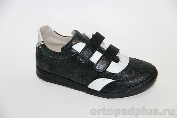 Ортопедическая обувь Кроссовки 22150 черный/белый