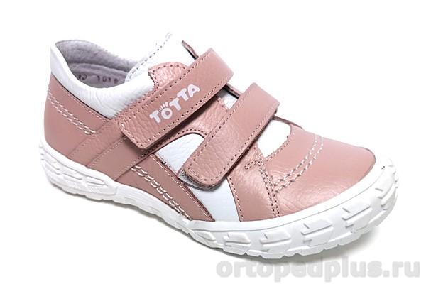Ортопедическая обувь Кроссовки 223(2) пудра/белый