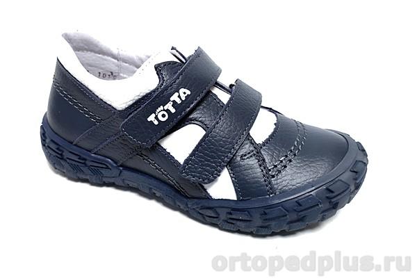 Ортопедическая обувь Кроссовки 223 джинс/белый