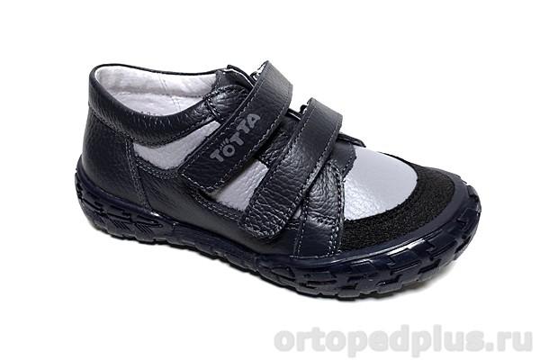 Ортопедическая обувь Кроссовки 224 синий/серый