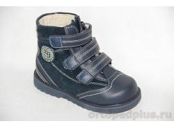 Ботинки 23-212 синий