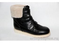 Ботинки 43-039-2 черн.
