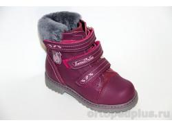 Ботинки 45-021 малиновый