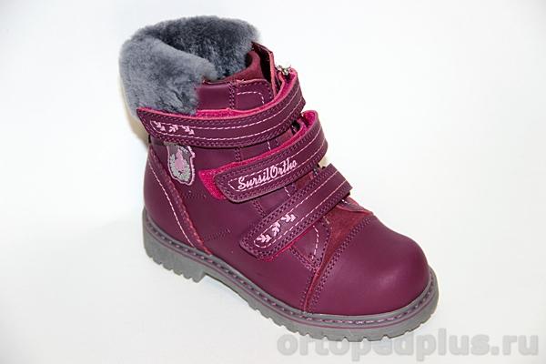 Ортопедическая обувь Ботинки 45-021 малиновый