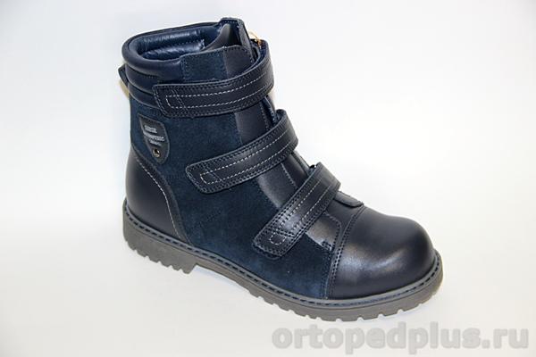 Ортопедическая обувь Ботинки 45-075 синий
