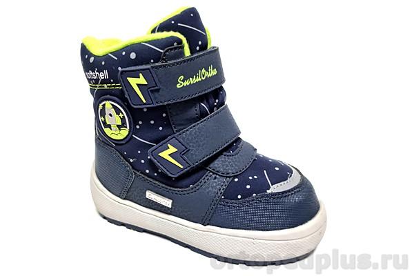 Ортопедическая обувь Ботинки 45-173 синий