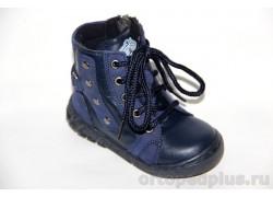Ботинки 560 т.синий