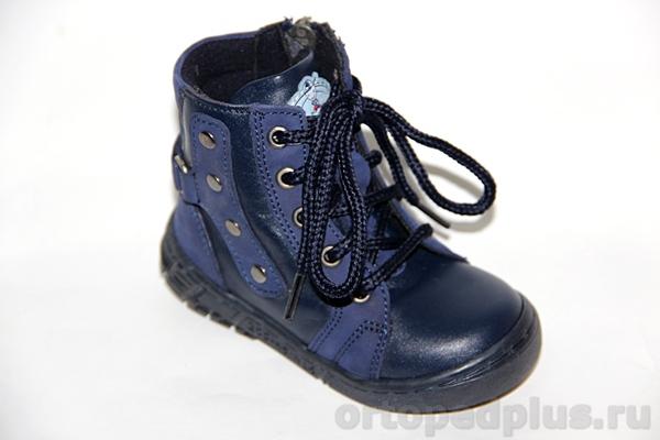 Ортопедические ботинки 560 т.синий