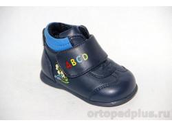 Ботинки 72903 т.син/вас